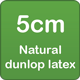5cm natural dunlop latex